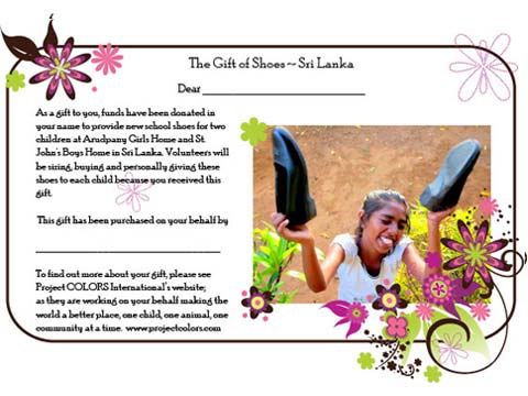 The Gift of Shoes - Sri Lanka